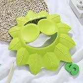 洗澡帽 浴帽 洗頭套 頭罩 擋水浴帽 可調節 兒童浴帽 洗頭神器 可調節護耳洗頭套【L149】慢思行