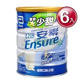 亞培 安素優能基均衡營養配方-香草少甜 850g (6入)【媽媽藥妝】
