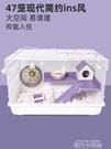 再再倉鼠籠子刺猬大別墅47基礎籠用品套餐金絲熊齊全糧食花枝鼠窩 依凡卡時尚
