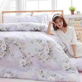 [SN]#L-UB026#細磨毛天絲絨6x6.2尺雙人加大床包+枕套三件組-台灣製(不含被套)