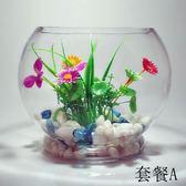 魚缸造景裝飾仿真塑膠水草裝飾魚缸假水草石頭佈景 萬客城