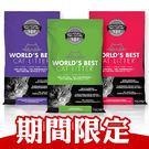 [寵樂子]沃貝 經典環保玉米貓砂 6.35KG 14磅 優惠組 原世嘉貓砂