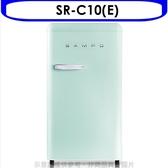 聲寶【SR-C10(E)】99公升單門香氛綠冰箱