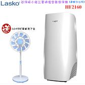 【贈14吋DC電風扇】Lasko HF2160 樂司科白淨峰小塔三層過瀘空氣清淨機 空氣淨化器