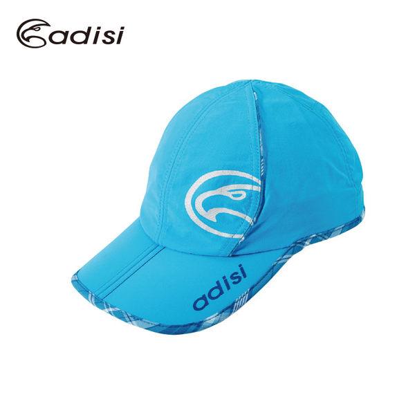 ADISI 反光折眉Supplex抗UV球帽 AS16032 / 城市綠洲 (UPF40+.防曬.防紫外線.機能帽.吸濕快乾透氣)