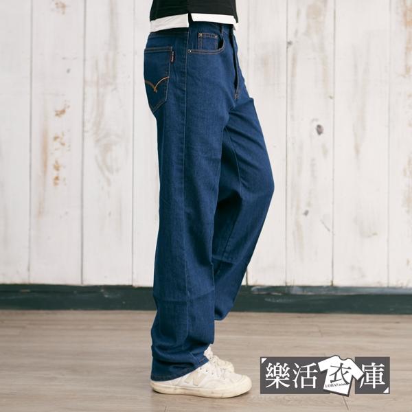 【7471999】美式街頭原色彈力中直筒牛仔褲(3入組)● 樂活衣庫
