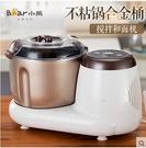 【220V電壓】和麵機家用全自動攪拌揉麵...