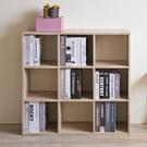 書櫃 置物櫃【收納屋】開放式九格收納櫃-淺橡木色&DIY組合傢俱