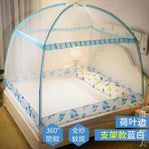 蒙古包蚊帳家用1.8m床雙人1.5米加密加厚2018新款三開門網紅1.2 NMS街頭潮人