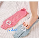 兒童量腳器 現貨小童買鞋神器 測量寶寶腳長粉彩兒童便利量腳器腳長測量☆米荻創意精品館
