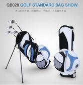 超輕 PGM 高爾夫球包 男女支架包 旅行打球 球桿袋子 雙肩背帶 qf1452【黑色妹妹】