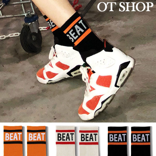 [現貨]  街頭 運動襪 長襪 足球襪 襪子 英文 中筒襪 街頭風格 運動穿搭 M1042 OT SHOP
