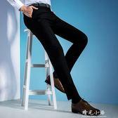 春夏西褲男士修身職業直筒商務休閒西服褲正裝褲西裝褲黑色長褲子 晴光小語