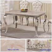 【水晶晶家具/傢俱首選】JF0868-1查德5 尺不鏽鋼拋光腳座寒冰玉石面餐桌~~餐椅另購