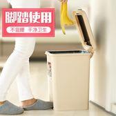 家用帶蓋垃圾桶腳踩式