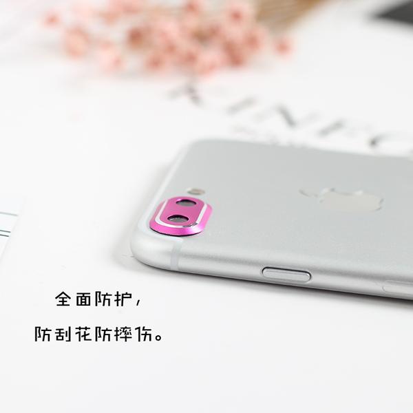 iPhone 7 4.7吋 類金屬加厚鏡頭貼 圓圈墊高螢幕保護貼 完美保護防刮花 不影響拍照/攝 一枚裝