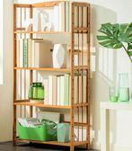 書架收納置物架多層落地兒童書柜