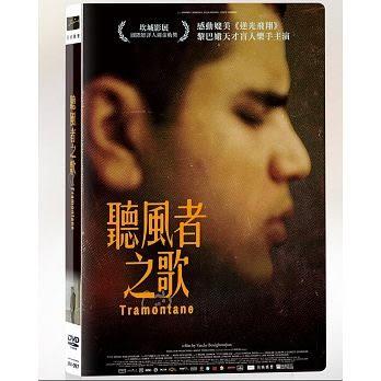 聽風者之歌 DVD Tramontane 免運 (購潮8)
