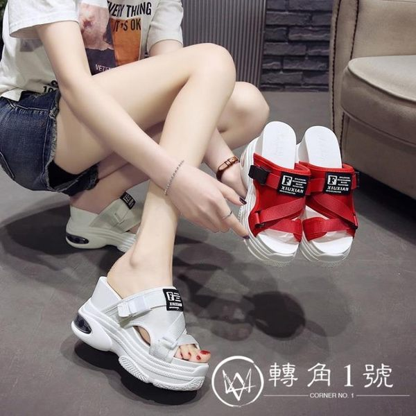 厚底涼鞋 懶人增高坡跟高跟鞋半拖鞋女外穿時尚百搭厚底涼拖34-39 轉角一號