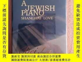 二手書博民逛書店魔咒鋼琴【A罕見Jewish Piano】 全英文版 ( 未開封