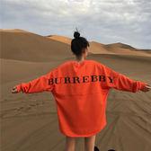 秋款寬鬆中長款大碼女裝後背撞色字母純色薄衛衣長袖T卹7043DC1F-08紅粉佳人