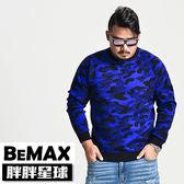 【胖胖星球】中大尺碼‧個性滿版藍迷彩毛衣 2XL~6XL‧加大【70906】