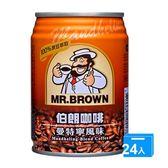 伯朗曼特寧咖啡240ml*24入【愛買】