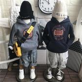 男童休閒連帽衛衣秋冬季中大童羊羔絨印花洋氣帽衫加厚潮 童趣屋