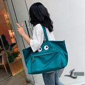 旅行包大容量女短途出行包輕便攜健身包手提袋子待產收納袋行李包【邻家小鎮】