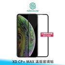 【妃航】NILLKIN iPhone 11 6.1 9H 鋼化/玻璃 XD CP+ MAX 滿版 玻璃貼/保護貼
