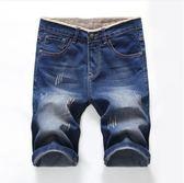 牛仔短褲男士夏季薄款五分褲男5分馬褲夏天破洞中褲寬鬆大呎碼褲子