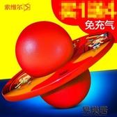 防爆兒童跳跳球蹦蹦球彈跳球健身球玩具跳跳板