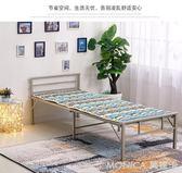 折疊床單人床家用鐵架床雙人床簡易便攜午休床1米成人鋼絲鐵藝 莫妮卡小屋YXS