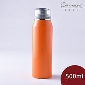 Alfi isoBottle 有型保溫瓶 水瓶 橘色 500ml【美學生活】
