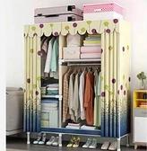 衣櫃 簡易布藝衣柜出租房家用臥室柜子組裝布衣柜現代簡約收納掛衣櫥gTW【快速出貨八折特惠】
