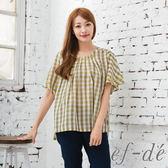 【ef-de】激安 長短版寬版格紋壓摺短袖上衣(藍/黃)