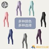 瑜伽褲女高腰提臀健身褲緊身外穿踩腳跑步運動瑜伽服