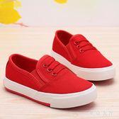 兒童帆布鞋 新款兒童帆布鞋男童懶人布鞋女童鞋子 QQ6756『東京衣社』