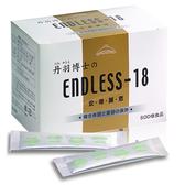 大和酵素~安得麗思(穀物發酵萃取粉末)SOD 3公克×45包/盒