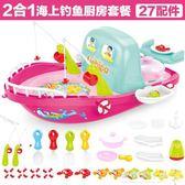 1-2-3周歲一歲半小孩男孩寶寶女孩益智男童兩歲6兒童釣魚玩具早教igo 『歐韓流行館』
