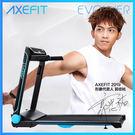 AXEFIT電動跑步機-進化者2 藍芽喇...