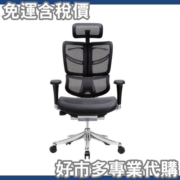免運費 含稅開發票 【好市多專業代購】Ergoking 全功能動態人體工學椅(含腳凳)