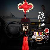 汽車掛件車內吊飾保平安符車上后視鏡掛飾高檔男士車載裝飾品吊墜