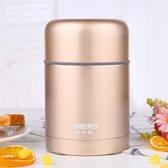 保溫飯盒哈爾斯保溫飯盒便攜燜燒壺悶燒杯罐不銹鋼保溫粥桶上班帶飯便當盒 新品