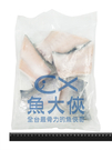1E7A【魚大俠】FH231鮭魚尾段切片(15%冰/不定片/900g/包)#尾尾尾