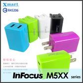 ◆Xmart AC210 5V/2.4A 雙孔 USB 旅充頭/旅充/充電器/鴻海 InFocus M510/M511/M518/M510T/M530/M535/M550