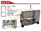 90KG單軸混合機/混合機/餡料混合機/拌料混合機/香腸、油飯混合/另有粉體混合機/大金餐飲設備
