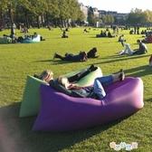 戶外懶人充氣沙發空氣床墊午睡網紅氣墊床折疊單人便攜式野營椅子 奇思妙想屋YYJ