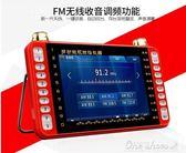 M63老人唱戲看戲機視頻播放器迷你便攜式收音插卡充電念佛早秋促銷