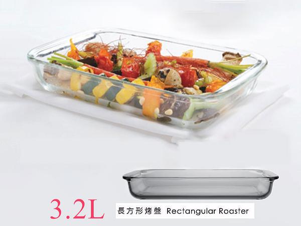 SYG台玻耐熱玻璃長方形烤盤3.2L